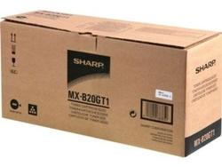 SHARP - Sharp MX-B20GT1 Orjinal Fotokopi Toneri