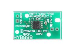 Toshiba - Toshiba T4530D Fotokopi Toner Chip