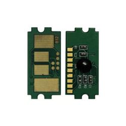 TRIUMPH ADLER - Triumph-Adler CK-4510 Fotokopi Toner Chip