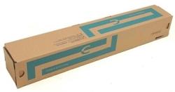Utax - Utax CK-8510 Mavi Muadil Fotokopi Toner