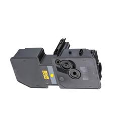 UTAX - Utax PK-5014 Sarı Muadil Toner
