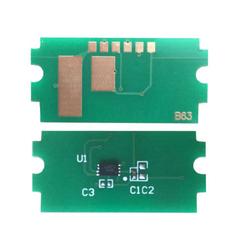 Utax - Utax PK-5016 Mavi Toner Chip