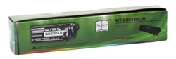 XEROX - Xerox Phaser 6140-106R01481 Mavi Muadil Toner