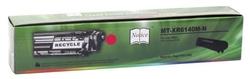XEROX - Xerox Phaser 6140-106R01482 Kırmızı Muadil Toner